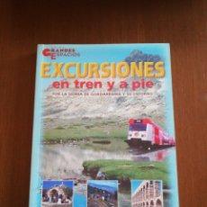 Libros: LIBRO GRANDES ESPACIOS EXCURSIONES EN TREN Y A PIE LA SIERRA DE GUADARRAMA Y SU ENTRORNO. Lote 292370073