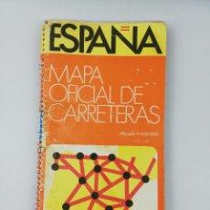 Libros: MAPA OFICIAL DE CARRETERAS ESPAÑA 1/400000 13 EDICION. Lote 292385508