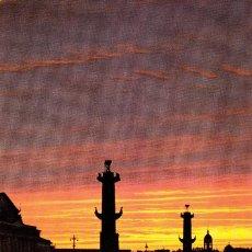 Libros: LENINGRADO. 28 FOTOS COLOR EN CARPETILLA. ROTULOS EN RUSO. Lote 101651359