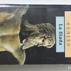 Libros: HOMERO ILLIADA CLASICOS. Lote 106573935