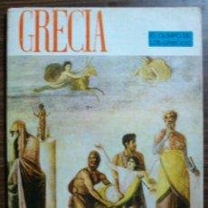 Libros: GRECIA. EL OLIMPO DE LOS GRIEGOS. 1970. Lote 131846342
