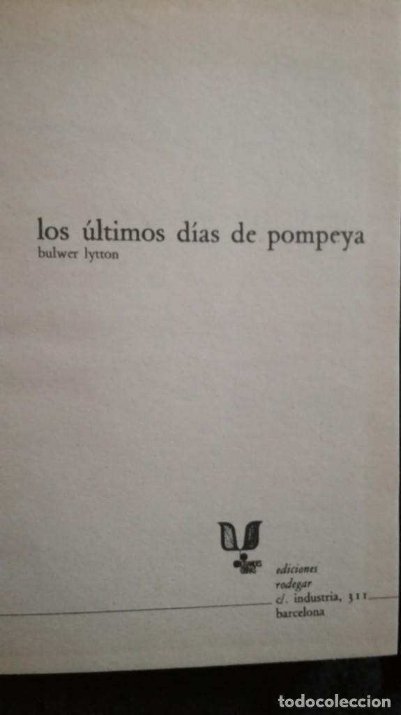 Libros: Los últimos días de Pompeya - Foto 4 - 135760654