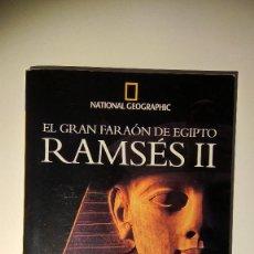 Libros: RAMSES II. EL GRAN FARAÓN DE EGIPTO DE BERNADETTE MENU. Lote 136038362