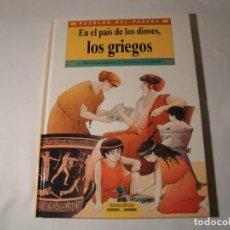 Libros: PUEBLOS DEL PASADO.EN EL PAÍS DE LOS DIOSES. LOS GRIEGOS. EDELVIVES. 1992.. Lote 140016062