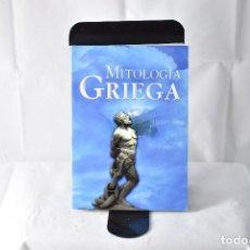 Libros: MITOLOGÍA GRIEGA. Lote 152279634