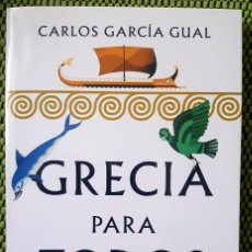 Libros: GRECIA PARA TODOS. Lote 155623726