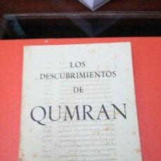 Libros: LOS DESCUBRIMIENTOS DE QUMRAN. Lote 158736206
