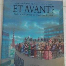 Libros: ET AVANT? SERGE HOCHAIN ET PHILIPPE BROCHARD, 1999, EN FRANCÉS.. Lote 179344413