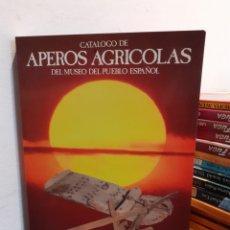 Libros: CATÁLOGO DE APEROS AGRÍCOLAS DEL MUSEO DEL ESPAÑOL. Lote 191143476