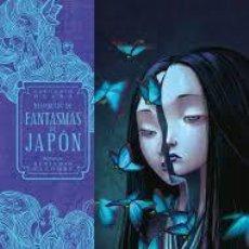 Libros: HISTORIAS DE FANTASMAS DE JAPON - EDELVIVES - NUEVO. Lote 194313446