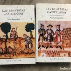 Libros: LAS BEHETRÍAS CASTELLANAS. OBRA COMPLETA EN 2 TOMOS.CARLOS ESTEPA DÍEZ.. Lote 194761347