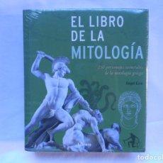 Libros: EL LIBRO DE LA MITOLOGIA - 250 PERSONAJES ESENCIALES DE LA MITOLOGIA GRIEGA - ANGEL ERRO - NUEVO. Lote 194766735
