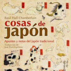 Libros: COSAS DE JAPON - SATORI - NUEVO. Lote 194911548