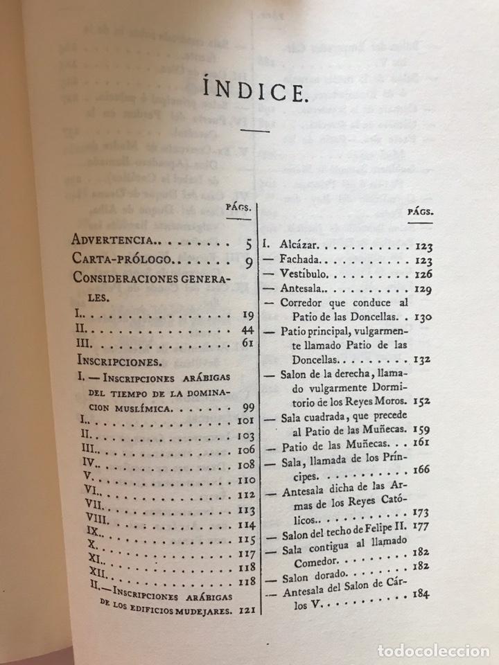 Libros: INSCRIPCIONES ÁRABES DE SEVILLA. AMADOR DE LOS RÍOS. FACSÍMIL. PATRONATO REAL ALCÁZAR - Foto 2 - 214010645