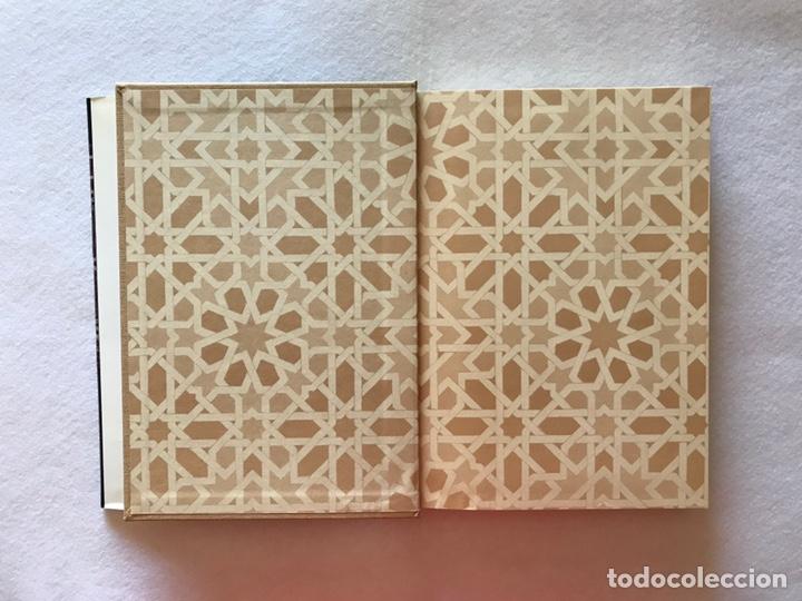 Libros: INSCRIPCIONES ÁRABES DE SEVILLA. AMADOR DE LOS RÍOS. FACSÍMIL. PATRONATO REAL ALCÁZAR - Foto 5 - 214010645