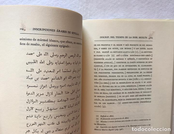 Libros: INSCRIPCIONES ÁRABES DE SEVILLA. AMADOR DE LOS RÍOS. FACSÍMIL. PATRONATO REAL ALCÁZAR - Foto 11 - 214010645