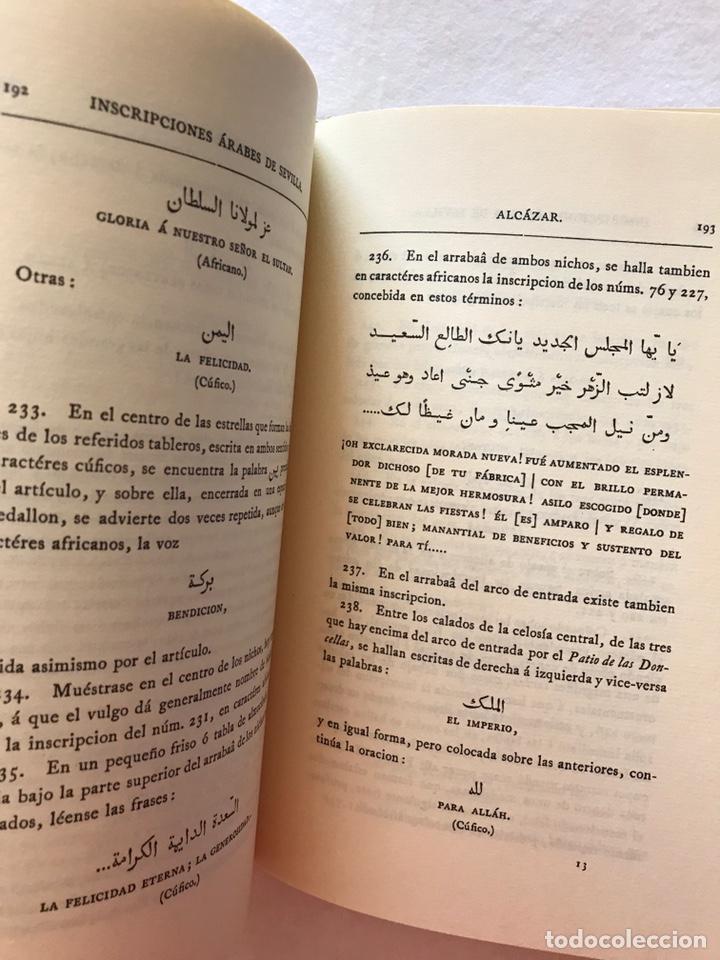 Libros: INSCRIPCIONES ÁRABES DE SEVILLA. AMADOR DE LOS RÍOS. FACSÍMIL. PATRONATO REAL ALCÁZAR - Foto 13 - 214010645