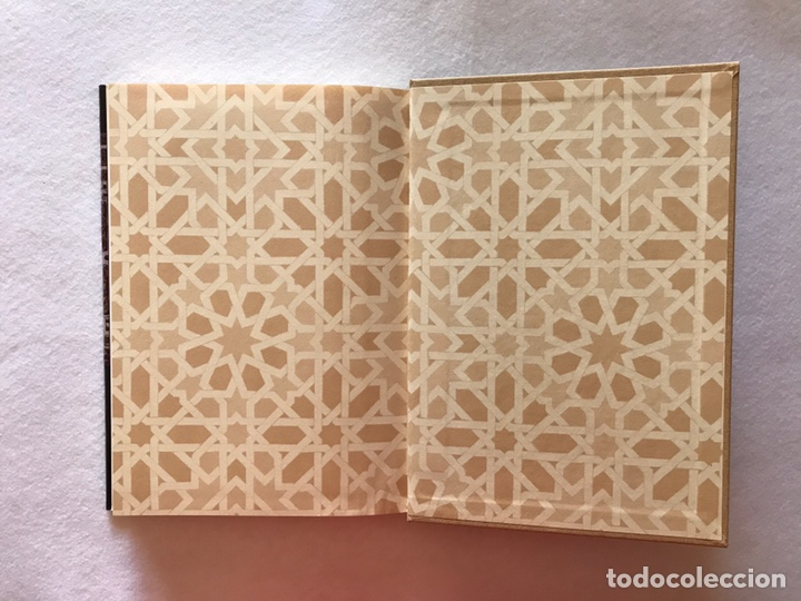 Libros: INSCRIPCIONES ÁRABES DE SEVILLA. AMADOR DE LOS RÍOS. FACSÍMIL. PATRONATO REAL ALCÁZAR - Foto 14 - 214010645