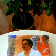 Libros: EVANS & MINOAN CRETE, 2015. MINOAN KINGSHIP & SOLAR GODDESS, 2010. Y. UGARIT & MINOAN CRETE, 1966.. Lote 216837922