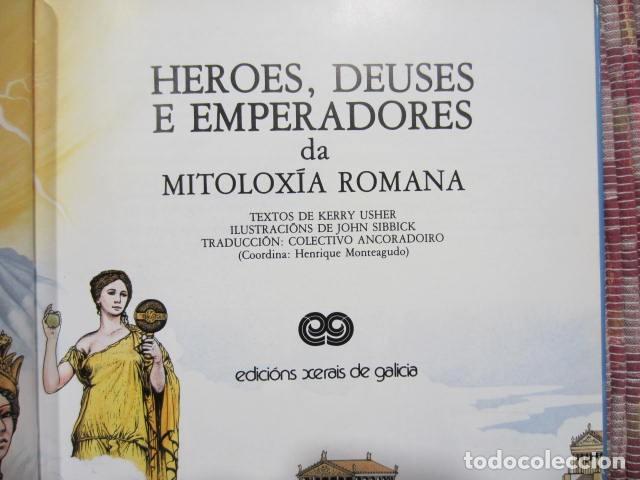 Libros: Heroes, deuses e emperadores da mitoloxía romana - Kerry Usher e John Sibbick - Foto 5 - 222891450