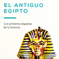 Libros: EL ANTIGUO EGIPTO.IRENE CORDON. Lote 234537390
