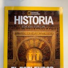 Libros: EXTRA HISTORIA NATIONAL GEOGRAPHIC EL ESPLENDOR DEL ISLAM - NUEVO. Lote 243976820