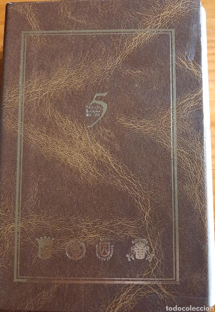 Libros: Antigüedades de las Islas Afortunadas Año 1604 - Foto 5 - 261691680