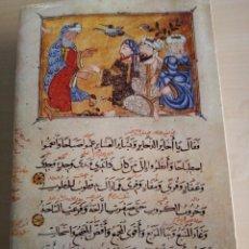 Libros: IBN BATTUTA A TRAVÉS DEL ISLAM. Lote 281777068