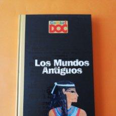 Libros: LIBRO NUEVO LOS MUNDOS ANTIGUOS COMBEL. Lote 286684418