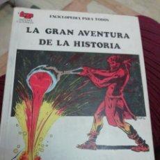 Libros: LA GRAN AVENTURA DE LA HISTORIA, LA PREHISTORIA II, LAS PRIMERAS CIVILIZACIONES. Lote 287623123