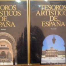 Libros: TESOROS ARTÍSTICOS DE ESPAÑA 2 VOLUMENES. Lote 56570160
