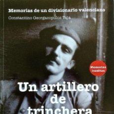 Libros: DIVISIÓN AZUL. UN ARTILLERO DE TRINCHERA. CONSTANTINO GEORGAKOPULOS TEJA. Lote 95253407