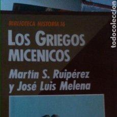 Libros: LOS GRIEGOS MICENICOS. Lote 102777571