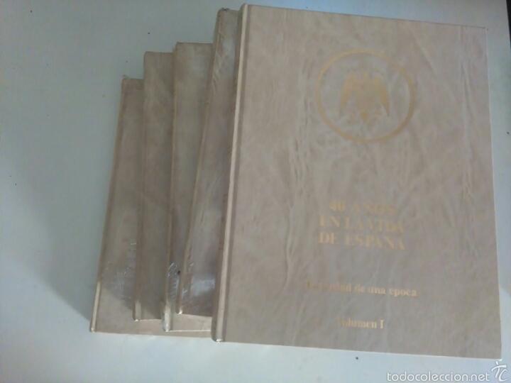 Libros: CUARENTA AÑOS EN LA VIDA DE ESPAÑA..VVAA..5 TOMOS..NUEVOS..1986. - Foto 2 - 57866874