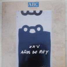 Libros: XXV AÑOS DE REY. Lote 80138345