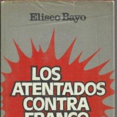 Libros: LOS ATENTADOS CONTRA FRANCO, DE ELISEO BAYO. Lote 114591823