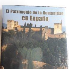 Libros: EL PATRIMONIO DE LA HUMANIDAD EN ESPAÑA / LIBRO NUEVO SIN ABRIR / EDICIONES ALYMAR. Lote 122514820