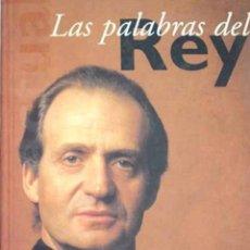 Libros: LAS PALABRAS DEL REY. CORTÁZAR. Lote 133847699