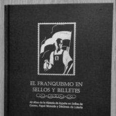 Libros: EL FRANQUISMO EN SELLOS,BILLETES Y LOTERIA.COMPLETO E IMPECABLE. Lote 134825702