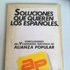 Libros: LIBRO DE ALIANZA POPULAR. Lote 143830190