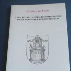 Libros: ÁVILA DEL REY MUCHAS HISTORIAS DIGNAS DE SER SABIDAS QUE ESTABAN OCULTAS, GONZALO DE AYORA, 2011. Lote 146552049