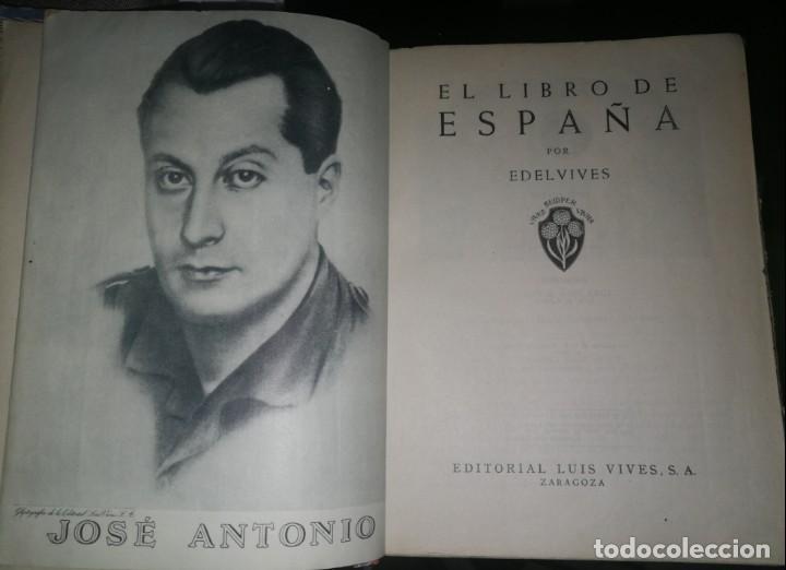 Libros: EL LIBRO DE ESPAÑA- AÑO 1944- POR EDELVIVES - Foto 4 - 150483818