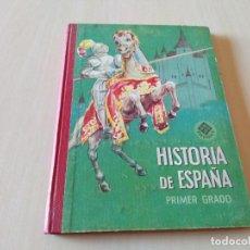 Libros: ANTIGUO LIBRO HISTORIA DE ESPAÑA PRIMER GRADO 1956 LUIS VIVES. Lote 161829046