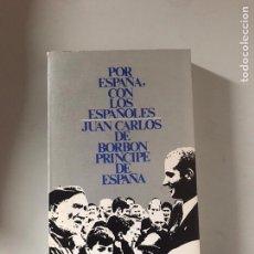 Libros: POR ESPAÑA CON LOS ESPAÑOLES. Lote 180877907