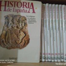 Libros: HISTORIA DE ESPAÑA. Lote 184691296