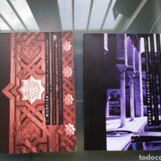 Libros: NUEVO LIBROS EL LEGADO ANDALUSÍ. Lote 191100836