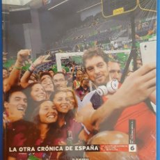 Libros: LIBRO / LA OTRA CRONICA DE ESPAÑA VOL. 6 / EL MUNDO / NUEVO Y PRECINTADO. Lote 201799222