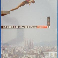 Libros: LIBRO / LA OTRA CRONICA DE ESPAÑA VOL. 5 / EL MUNDO / NUEVO Y PRECINTADO. Lote 201897336