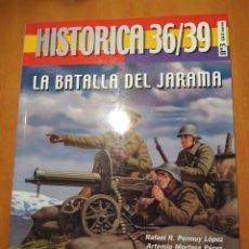 Libros: LIBRO LA BATALLA DEL JARAMA. Lote 202260460