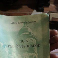 Libros: LIBRO ARCHIVO GENERAL DE SIMANCAS GUÍA DEL INVESTIGADOR. Lote 210402037